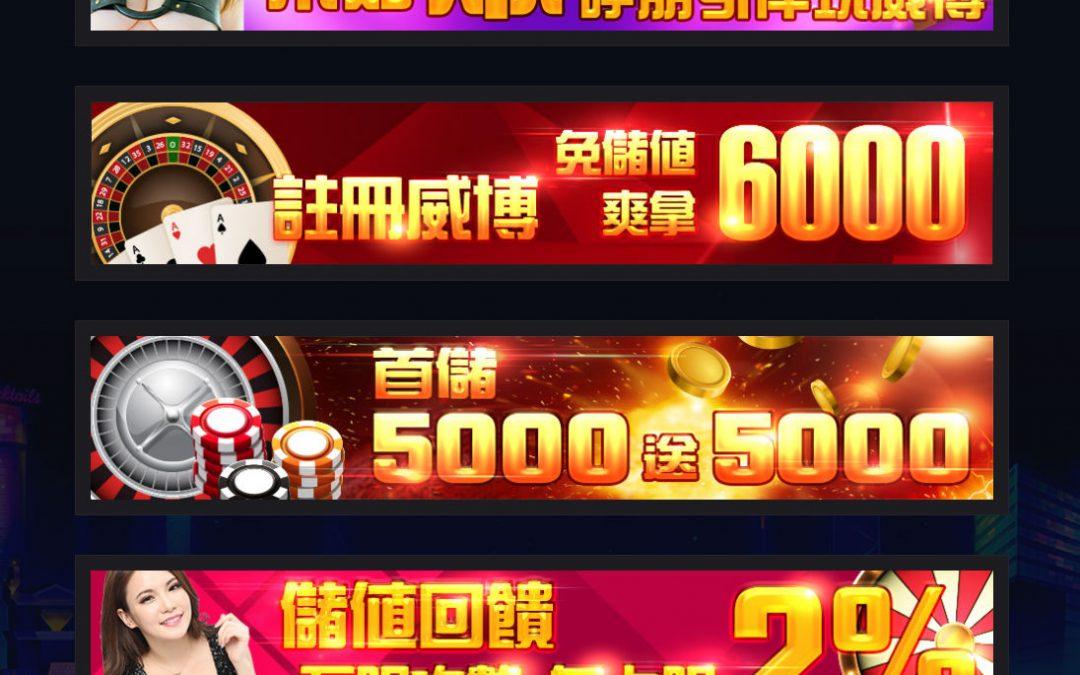 威博娛樂城-香港六合彩-威博賓果賓果-威博北京賽車PK10