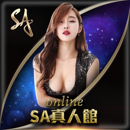 歐博、SA36、DG、eBET、娛樂WM娛樂城代理
